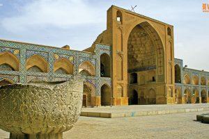 Irã – Império Persa